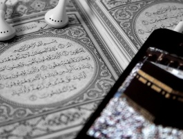 Using Technology to Make Qur'anic Memorization Easier: Bilal Memon