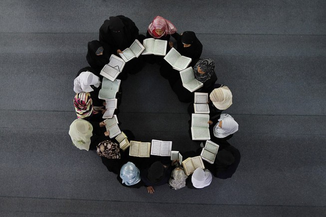 Can We Read the Qur'an in a Group?