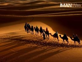 The Prophet Muhammad ﷺ and Quraysh's CVE Program