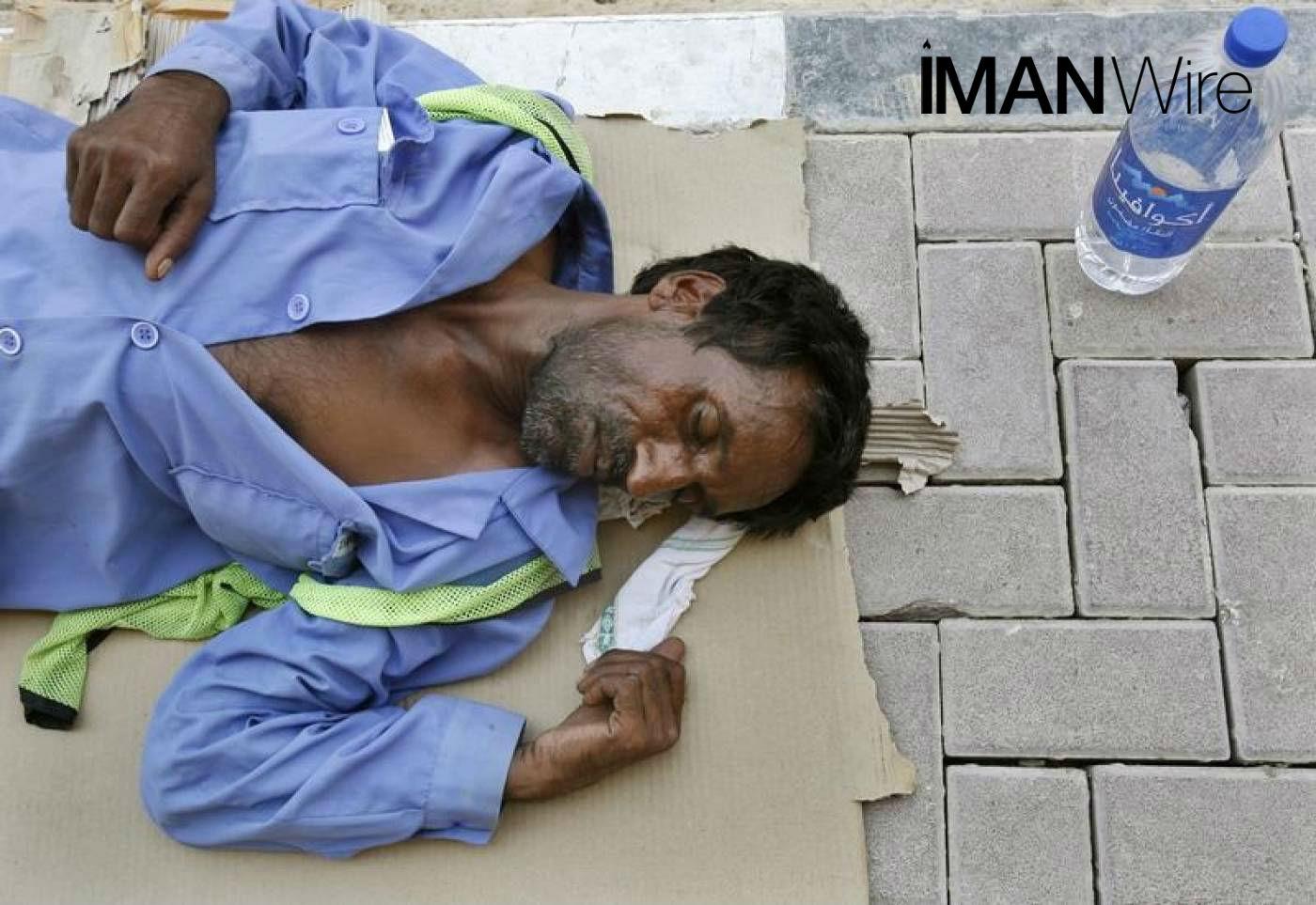 Rights over Rites: Hypocrisy at Hajj