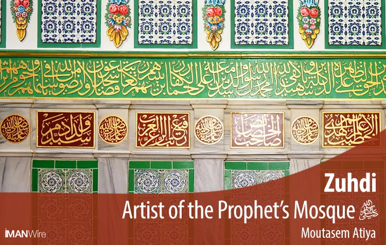 Zuhdi: Artist of the Prophet's Mosque
