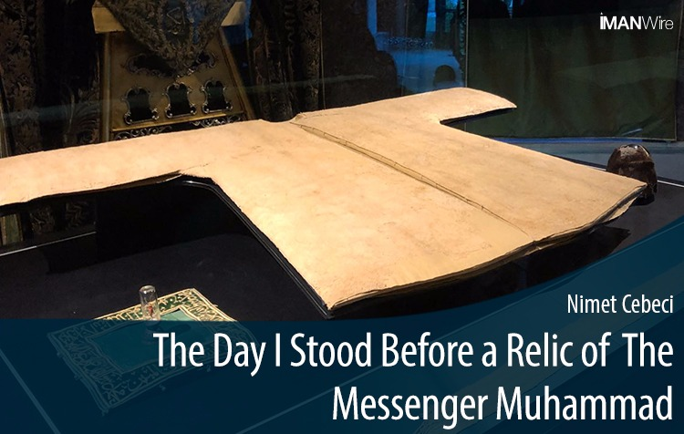 The Day I Stood Before a Relic of the Messenger Muhammad