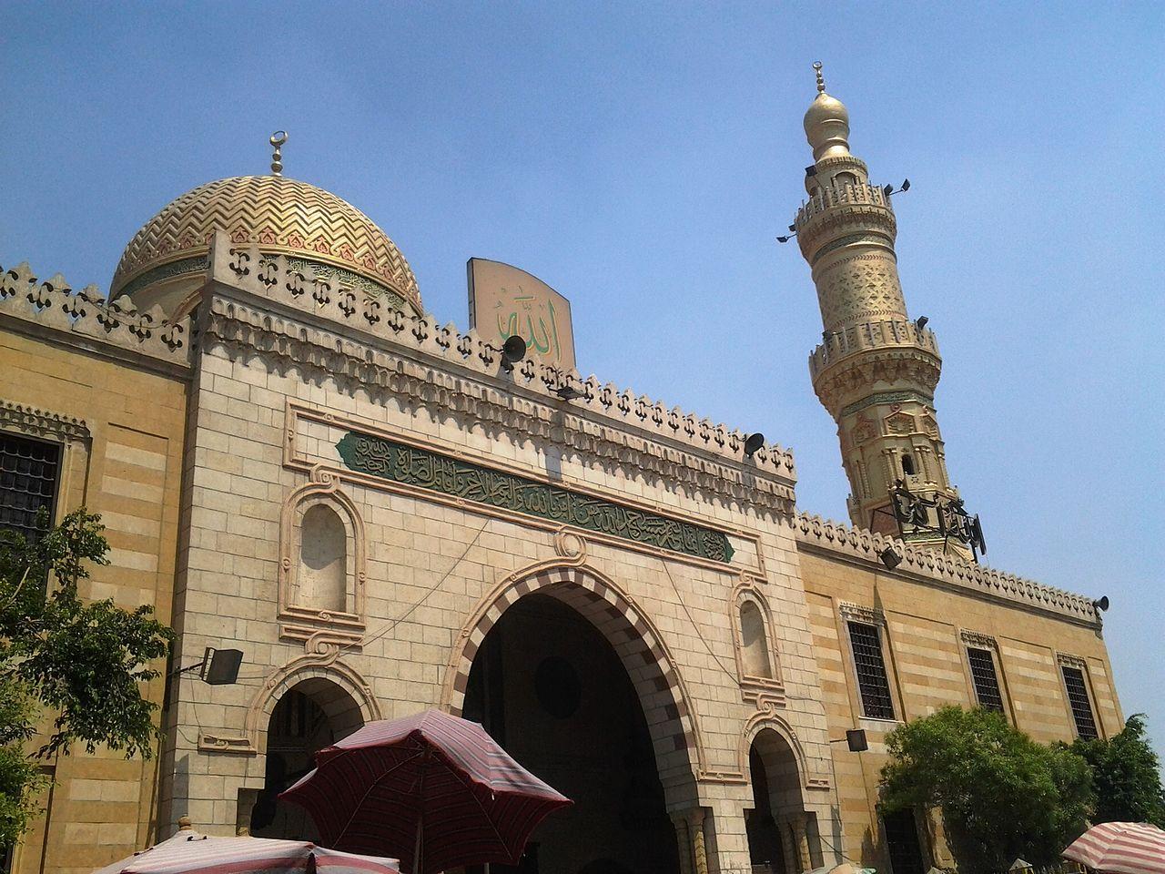 Sayyidah Nafisah: The Saintly Lady of Egypt