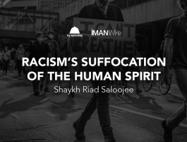 Racism's Suffocation of the Human Spirit