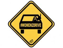 No Woman, No Drive….Ever?:  Why Time Betrays Conservative Notions
