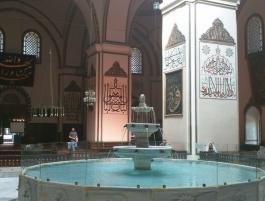 The Fountain of Bursa: Creativity and Responsibility in Scholarship
