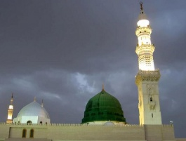 The Gate of Mercy: When the Prophet Asked For Rain