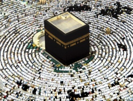 Hajj at Home: Kindling the Spirit of Arafah