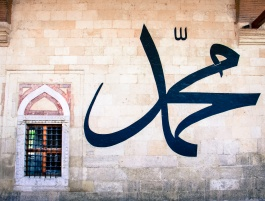 Reviving the Names of the Messenger