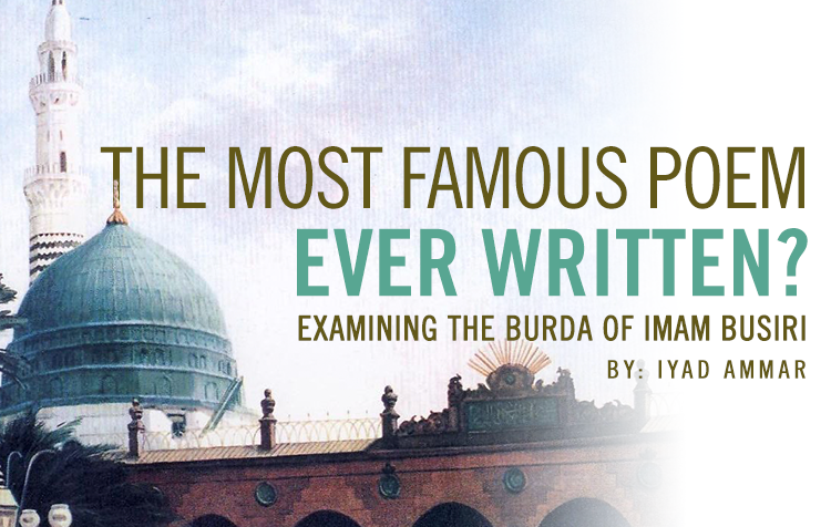 The Most Famous Poem Ever Written: Examining the Burda of