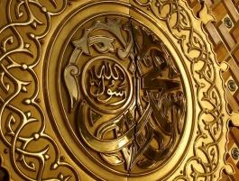 Can We Overpraise the Prophet?